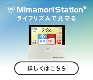 Mimamori Station